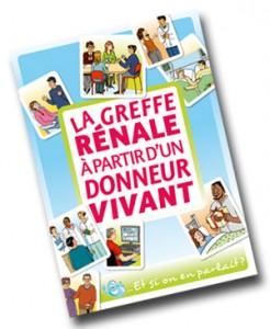 brochureDV2013