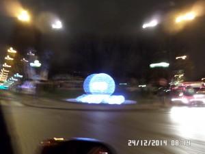 Rond point des Champs Elysées